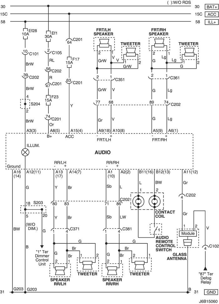 Схема аудио на лачетти