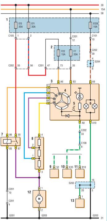 электрические схемы chevrolet lacetti
